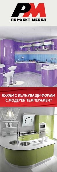 кухни мдф
