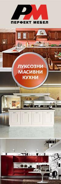 луксозни масивни кухни