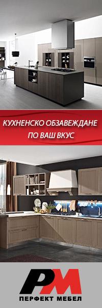 кухни обзавеждане