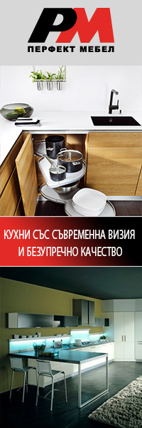 кухни за къщи