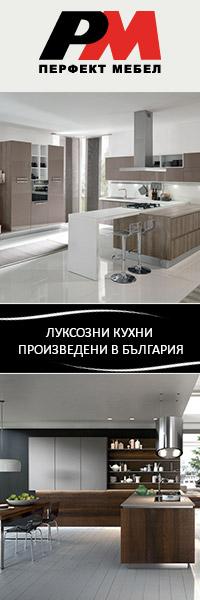 български кухни