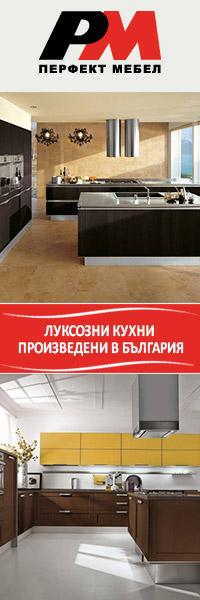 луксозни кухни