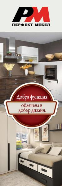 мебели дизайн