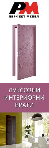 луксозни врати
