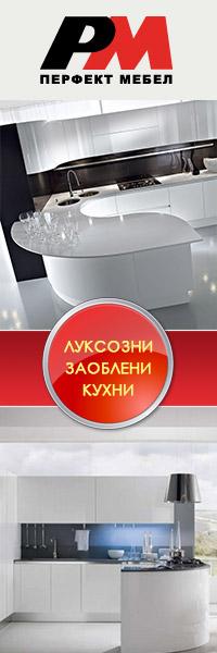 луксозни заоблени кухни