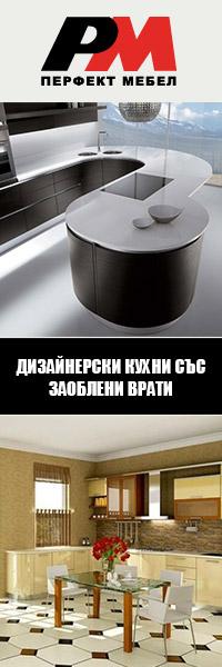 заоблени дизайнерски кухни
